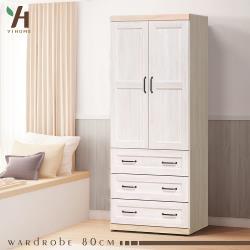 【伊本家居】伊芙 拉門收納置物衣櫃 寬80cm
