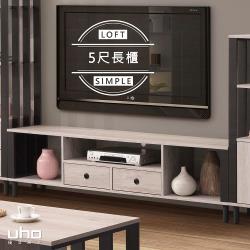 【久澤木柞】盧恩金屬工業風5尺長櫃(MIT台灣製造)