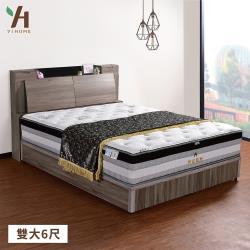 【伊本家居】莫妮卡 附插座收納床組兩件 雙人加大6尺(床頭箱+床底)