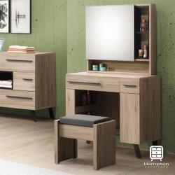 【Hampton 漢汀堡】諾頓2.7尺化妝鏡台桌椅組(一般地區免運費/化妝台桌椅組/化妝台)