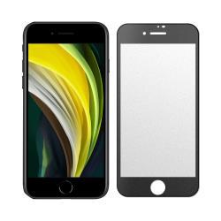 SSTAR iPhone SE2 電競霧面鋼化日規玻璃保貼  黑色