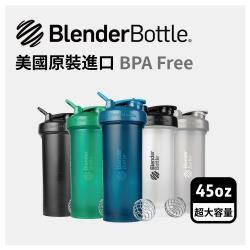 【Blender Bottle】Classic-V2 45oz經典防漏搖搖杯-5色可選