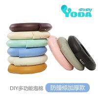 YoDa DIY泡棉防撞條包覆款/加厚款 2入組(15款任選)