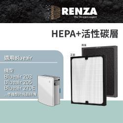 RENZA瑞薩濾網 適用 290i 280i 270E 205 203 可替Smokestop   空氣清淨機濾芯