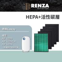 RENZA瑞薩濾網  空氣清淨機濾芯 適用Coway AP-1009CH 可替換3303466