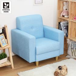 【臥室自由配】【多瓦娜】帕斯尼貓抓皮時尚單人沙發-三色