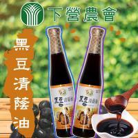 下營農會  黑豆清蔭油-420ml-瓶 (2瓶一組)