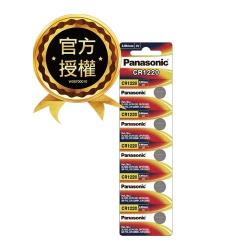 Panasonic國際牌 CR1220 鋰鈕扣電池5入