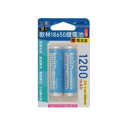 Kolin 歌林 18650鋰電池雙入組 KB-DLB05