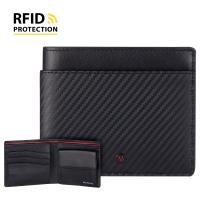 【MONDAINE 瑞士國鐵】蘇黎世系列RFID防盜 8卡零錢包短夾(碳纖維紋)