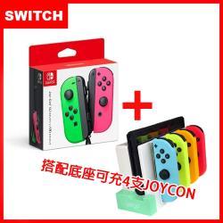 【Switch】Joy-Con 原廠左右手把控制器-綠粉(原裝進口)+動物森友會款mini充電座(副廠)