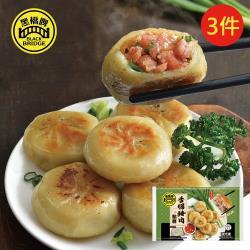 【黑橋牌】香腸豬肉餡餅3件組-冷凍 (2020年新上市)