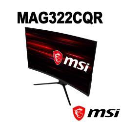 msi微星 Optix MAG322CQR 32型VA曲面2K解析度165Hz電競液晶螢幕