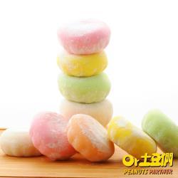 【土豆們】法式雪果子40顆(麻糬冰淇淋60g/顆_五款隨機出貨)