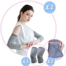 【京美】長效支撐護膝1雙+銀纖維護腰+能量鍺紗護套1雙