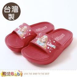魔法Baby 女童鞋 台灣製Licca卡通授權正版舒適拖鞋~sa00132