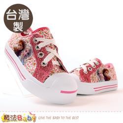 魔法Baby 女童鞋 台灣製冰雪奇緣卡通授權正版俏麗帆布鞋~sa04823