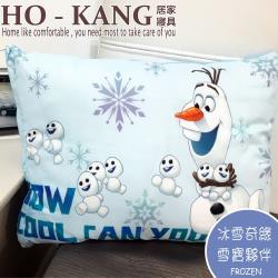 HO KANG   卡通授權 兒童小枕 午安枕 - 冰雪奇緣 雪寶夥伴