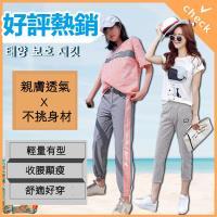 【韓國K.W.】 (預購)限量爆殺↘簡單美運動休閒套裝組