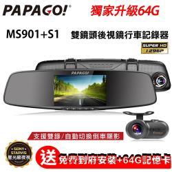 PAPAGO! GoSafe MS901+S1 雙鏡頭 SONY 星光夜視 行車記錄器_到府安裝