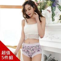 闕蘭絹日本限定蠶絲褲限時折扣專案
