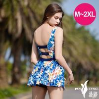 PanTyng潘婷 加大連身裙萊克泳裝 碧藍花放(M-2XL)