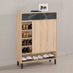 Boden-卡尼特2.7尺工業風一門一抽鞋櫃/開放式鞋櫃