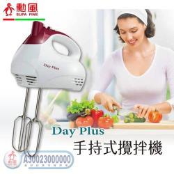 勳風DayPlus 手持式食物攪拌機/打蛋機/ 食物處理機 HF-C322