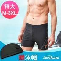 Heatwave熱浪 加大男泳褲 五分褲-亞士紳(M-3XL)贈泳帽357
