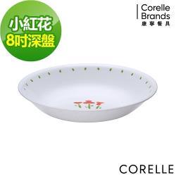 【美國康寧 CORELLE】小紅花8吋深盤