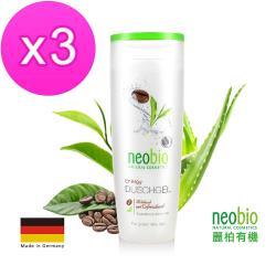 麗柏有機 neobio 咖啡因綠茶能量多氛沐浴露三入組 (250mlx3)