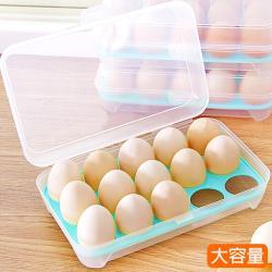 可堆疊!!帶蓋透明雞蛋保鮮盒