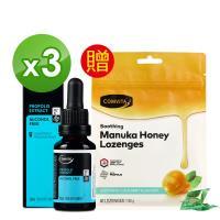 COMVITA康維他 PFL15 蜂膠萃取精華液 25ml*3 送 蜂膠蜂蜜潤喉糖(薄荷)40粒*1
