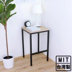 頂堅 木製桌面(鋼管腳)角落邊桌 置物架 盆栽架 玄關桌-四色可選