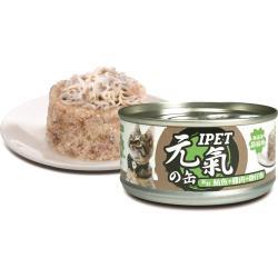 元氣貓罐-CA2鮪魚+雞肉+吻仔魚100g*24罐