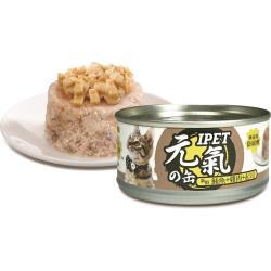 元氣貓罐-CA4鮪魚+雞肉+起司100g*24罐