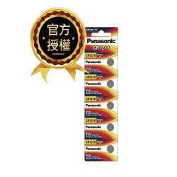 Panasonic國際牌 CR1216 鋰鈕扣電池5入