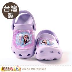 魔法Baby 女童鞋 台灣製冰雪奇緣授權正版閃燈休閒鞋 電燈鞋~sa04647