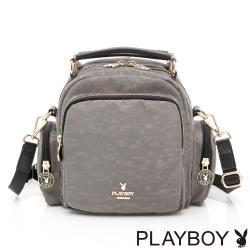 【PLAYBOY】後背包可斜背/手提  皺皺時代系列-灰