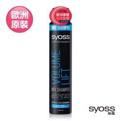 【Syoss 絲蘊】乾洗髮霧-豐盈蓬鬆型200ml