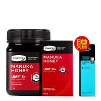 COMVITA康維他 UMF®10+麥蘆卡蜂蜜 500g*1+UMF®5+麥蘆卡蜂蜜 1kg*1 送 PFL15蜂膠萃取精華液 25ml*1