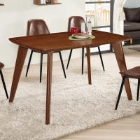 Boden-雷瓦4.3尺餐桌