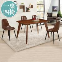 Boden-雷瓦4.3尺餐桌椅組合(一桌四椅)