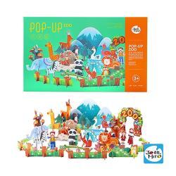 西班牙 JoanMiro 原創美玩 兒童立體拼圖-動物園