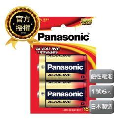 Panasonic國際牌 ALKALINE 鹼性 1號6入 吊卡裝