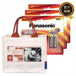 Panasonic國際牌 ALKALINE 鹼性 3號30入吊卡裝