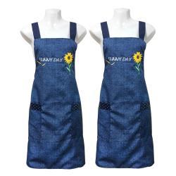 電繡太陽花圖案兩口袋圍裙F5014-二入組