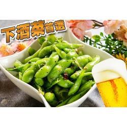 【食在好神】美味涼拌下酒菜~黑胡椒毛豆(250G/包) x15包