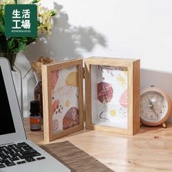【生活工場】木質小調書式展示盒
