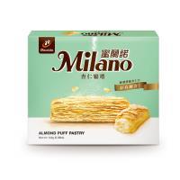 77 Milano蜜蘭諾杏仁鬆塔12入